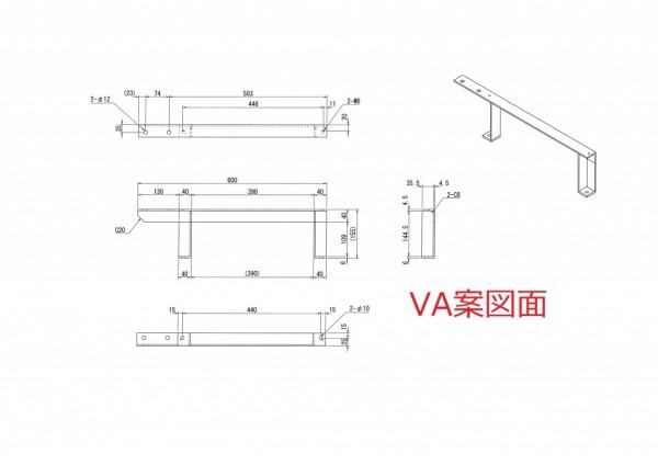 VA提案後板材加工