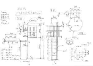 メンテナンス用ハシゴ製作図